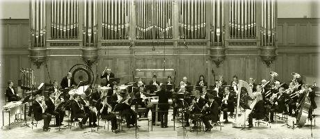 Государственный оркестр России